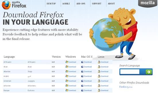 Large screenshot for Firefox 6